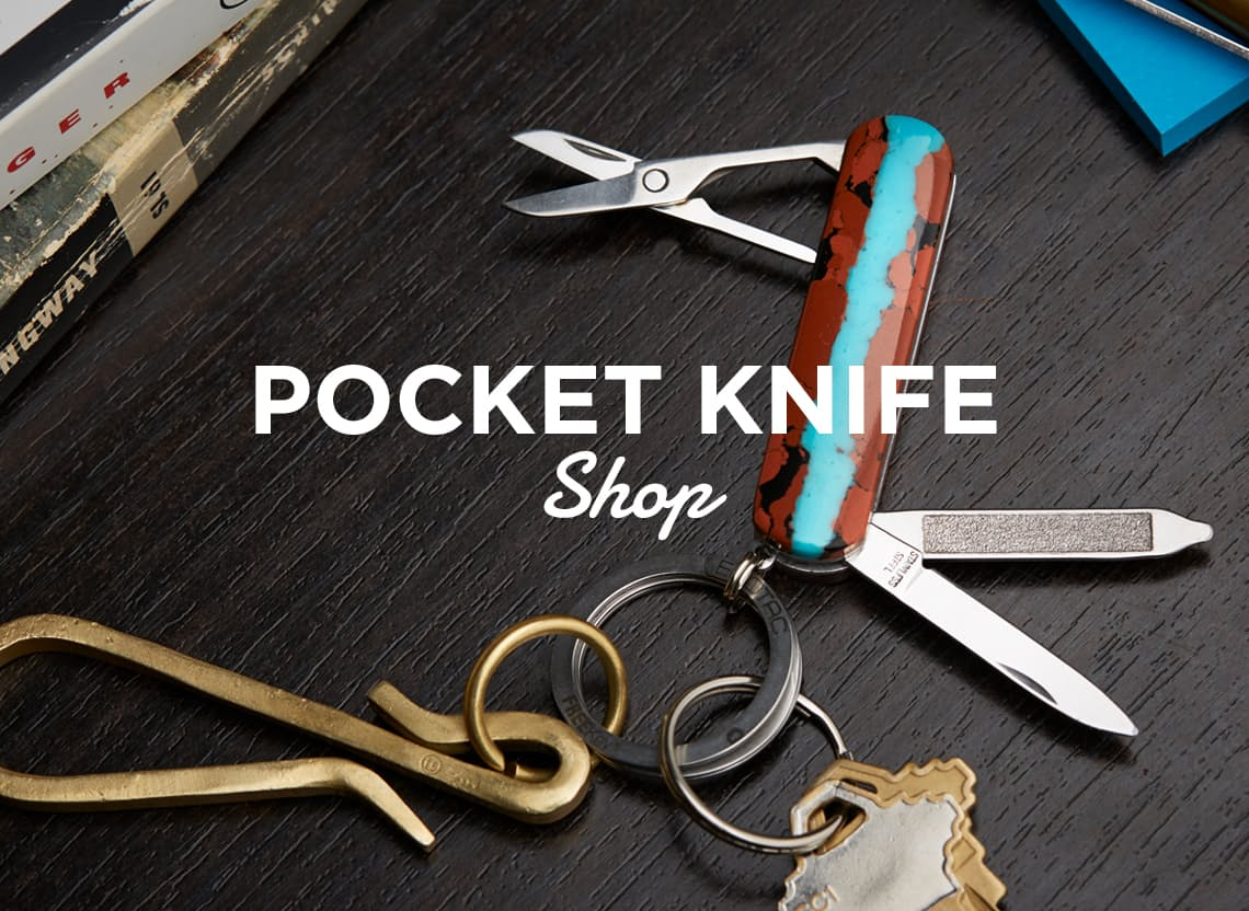 Pocketknifeshop hero 0718