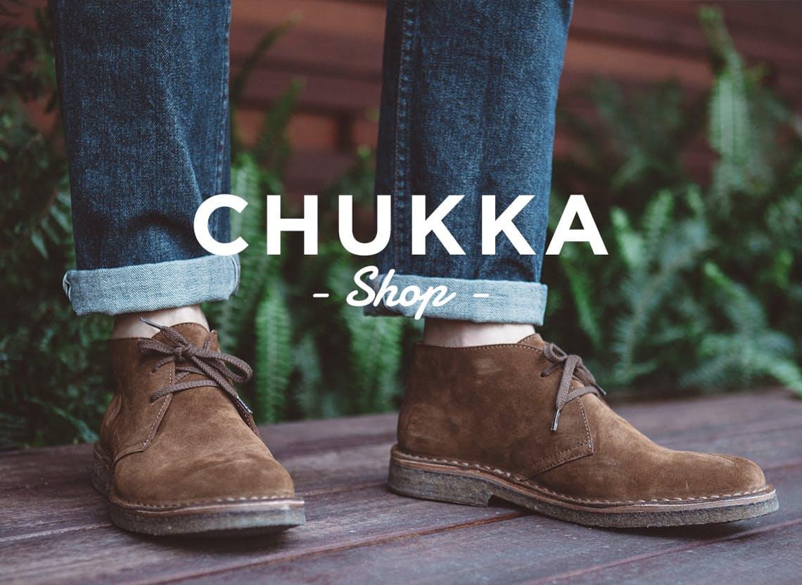 Chukka hero 1701