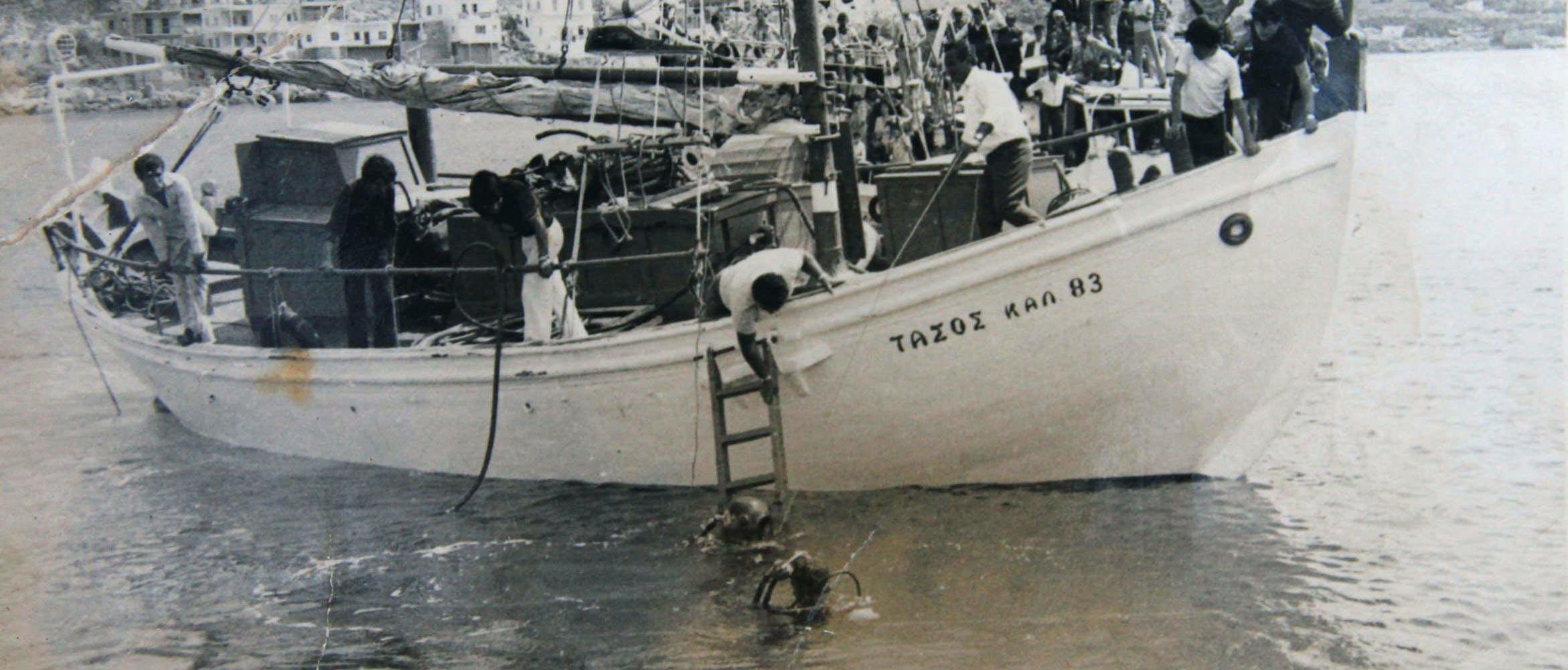 Featured 2x journal header sponge diving huckberry tonyworking1960s1.jpg?ixlib=rails 2.1