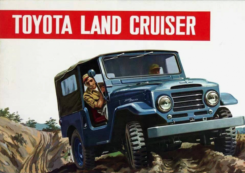 Vintage Toyota Land Cruiser Ad